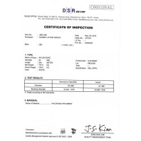 DSR Rope   Product Certificates