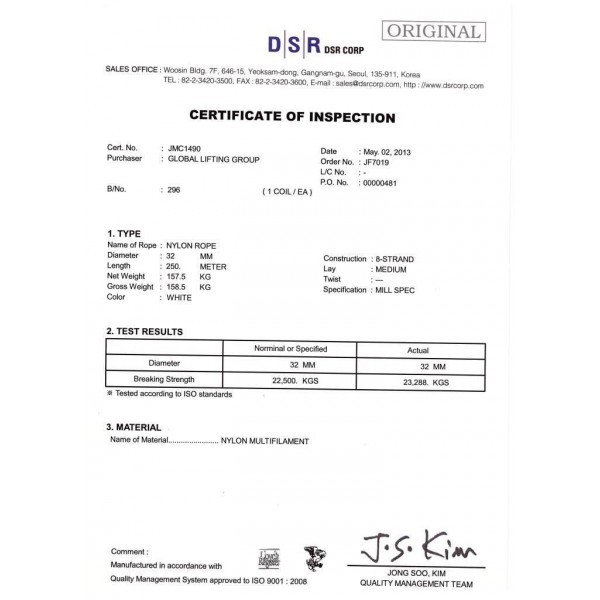 DSR Rope | Product Certificates | HES NZ Ltd